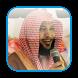 Maher Al Muaiqly Full Quran by Pemuda Muslim