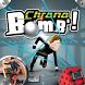 Chrono Bomb DK by DUJARDIN