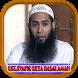 Ceramah Ust Syafiq Reza Basalamah Terbaru by Frendev