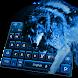 Ice Wolf 3D Keyboard Theme by Keyboard Design Yimo