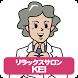 石巻 整体 KEI 公式アプリ by イーモット開発
