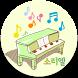 소리엘 음악학원 by B2 Corp.