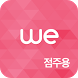 Wepass 점주용 - 위패스를 가맹점 앱 by 9Flava Corp.
