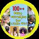 Hairstyles for little girls by yarislasih