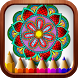 Mandala coloring book by Ryan Free Games