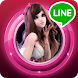 LINE TOUCH ME by Perfect Game ID