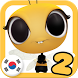 Tagme3D KR Book2 by Victoria productions Inc.