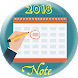 calendar 2018 by Tinapp