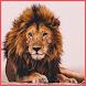 Звуки львов