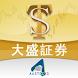 Tai Shing EZ-Trade (AAStocks) by Tai Shing Group (Holdings) Co. Ltd.