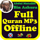 Abdulmutallib Ibn Ashura Full Quran Without Net