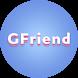 Lyrics for GFriend