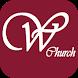 Woodcrest Church by Sharefaith