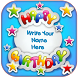 Name On Cake Photo Frame by SmartApps Developers