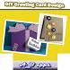DIY Greeting Card Design by aaron balder