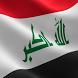 شعر شعبي عراقي عن الفراق by BSF
