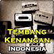 Tembang Kenangan Indonesia by Entertain Inc