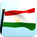 Tajikistan Flag 3D Wallpaper by I Like My Country - Flag