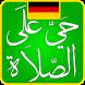 Muslim Germany Prayer Times by Install Me