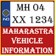 Maharastra Vehicle Information by PhotoGraphy Apps