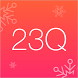 23 Questions Christmas by 23 Questions Trivia