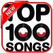 Top Video Songs Hollywood by Aprilia Development