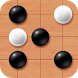 X Gomoku by X-Game Dev