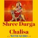 Shri Durga Chalisa & Aarti by Pankdroid