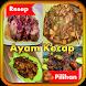 Resep Ayam Kecap Pilihan by SerlyDroid