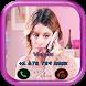 call from Violetta (Martina Stoessel)