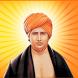 Arya Samaj App by Arya Samaj