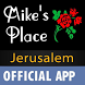 Mike's Place Jerusalem by JerusalemNetwork