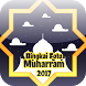 Bingkai Foto Muharram 2017 by Crosoft.My