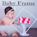 Baby Frames - Baby Photo Frame
