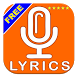 Lonely Akon Song by AlexamStu