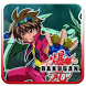 tips for Bakugan Tournament by happy guide