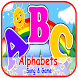 ABC Alphabets for Kids by Waseem Ali