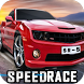 Speed Race ( 3D Highway Game ) by Black Chilli Games -Top Free Car Racing & Shooting