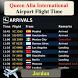 Queen Alia Airport Flight Time