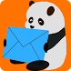 More Than Mail by HiMobilet
