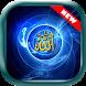 Asmaul Husna MP3