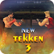 New Tekken 3 -7 Game Tricks by SS TECHNOLOGIES