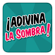 Adivina la Sombra by Caiman Apps