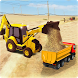 Road Construction Operating Heavy Machinery by Curvee Tech