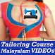 Tailoring Course App in Malayalam Language Video