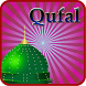 Qufal by IslamicCollection