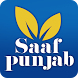 Saaf Punjab (SAD) by Shiromani Akali Dal