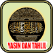 Yasin Dan Tahlil Bacaan Latin by Top Educations