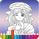Princess Coloring Game For Girls