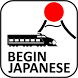 Japanese for Beginner by Nahu Studio